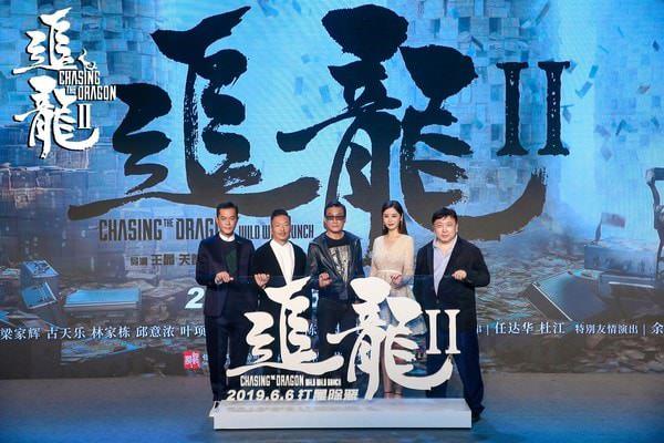 電影 | 追龍II:賊王 Chasing The Dragon 2 特映會