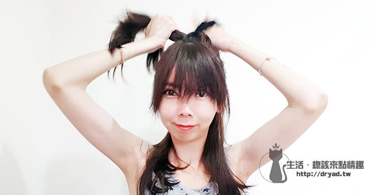 剪染護 | Spotlight Hair Salon 聚焦時尚髮型 技術總監 Elma - 捷運新埔站
