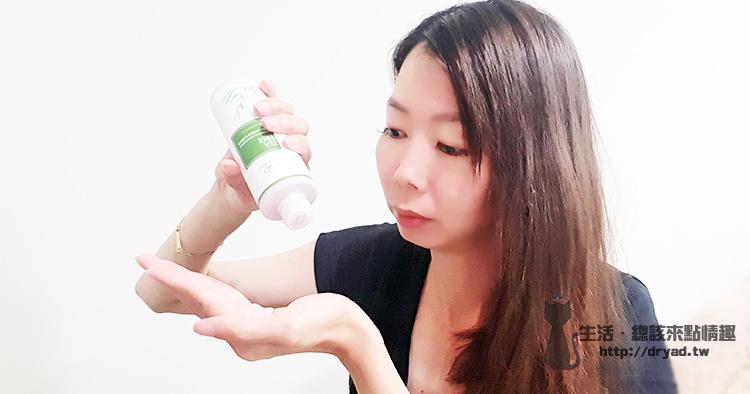 化妝水&精華   Jourdeness 佐登妮絲 茶樹控油化妝水+茶樹K痘精華