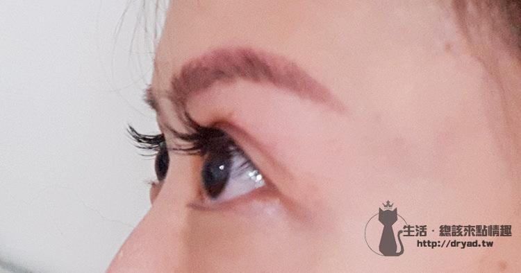 內湖美睫 | 奇美女人chimei國際美學 日式自然款睫毛 - 捷運文德站