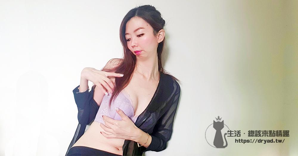 網購內衣   NIUNIU衣櫥 果漾戀曲爆乳內衣+無肩帶平口拉提爆乳NuBra