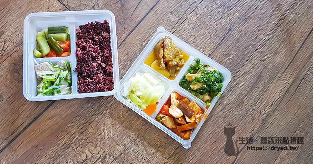 餐盒   照料理機能性調理餐盒 5份蛋白餐盒