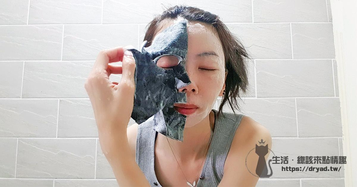 面膜 | BEST FACE 黑科技潔淨瞬白泡泡面膜