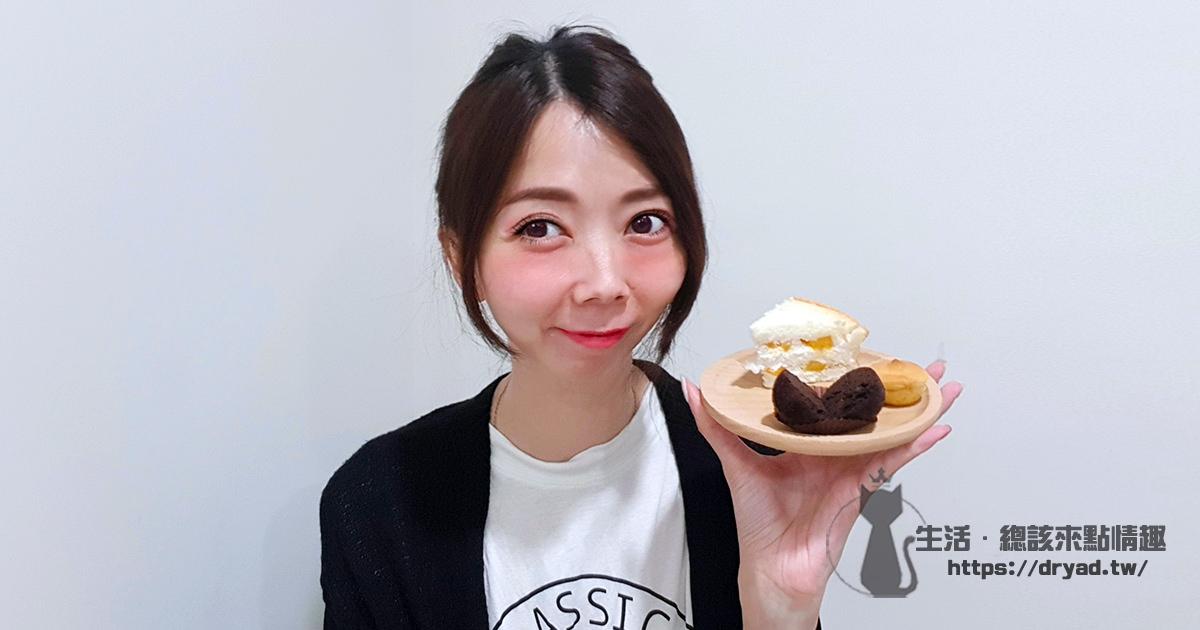 桃園美食   大溪老店 杏芳食品 芒果乳酪球/芒果天使蛋糕/巧克力布朗尼