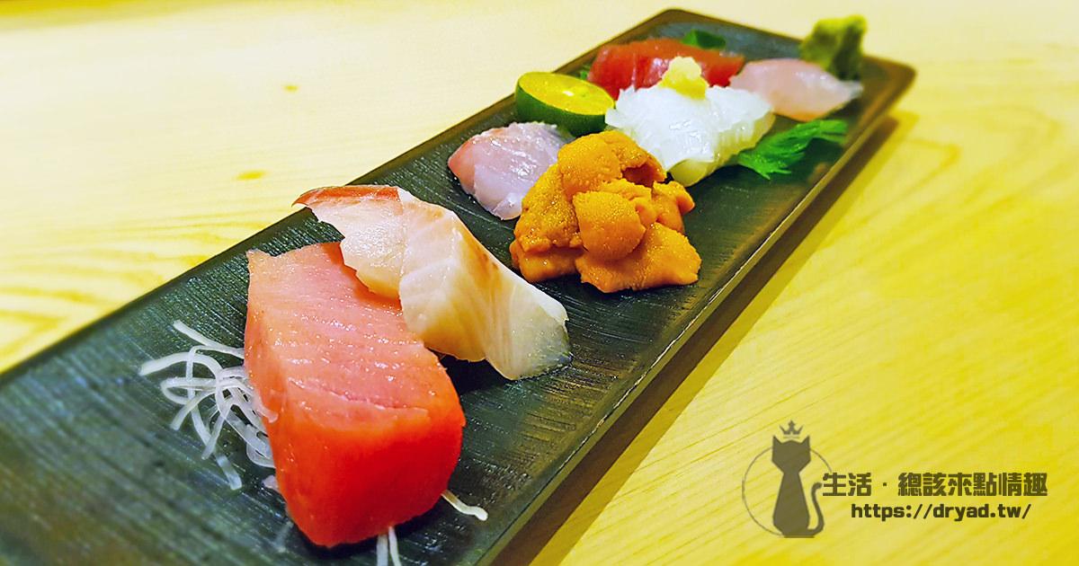 大安區美食 | 山花割烹 國寶級日本無菜單料理餐廳 板前師傅林昆田(阿田師) - 捷運信義安和站