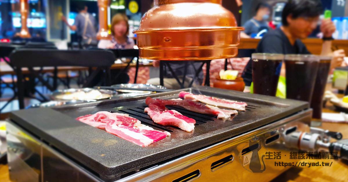 新北環狀線美食|猴子燒肉 Monkey Yakiniku 中和店 (單點式烤肉/免收服務費/無煙燒烤/QR-Code點餐) - 捷運中和站