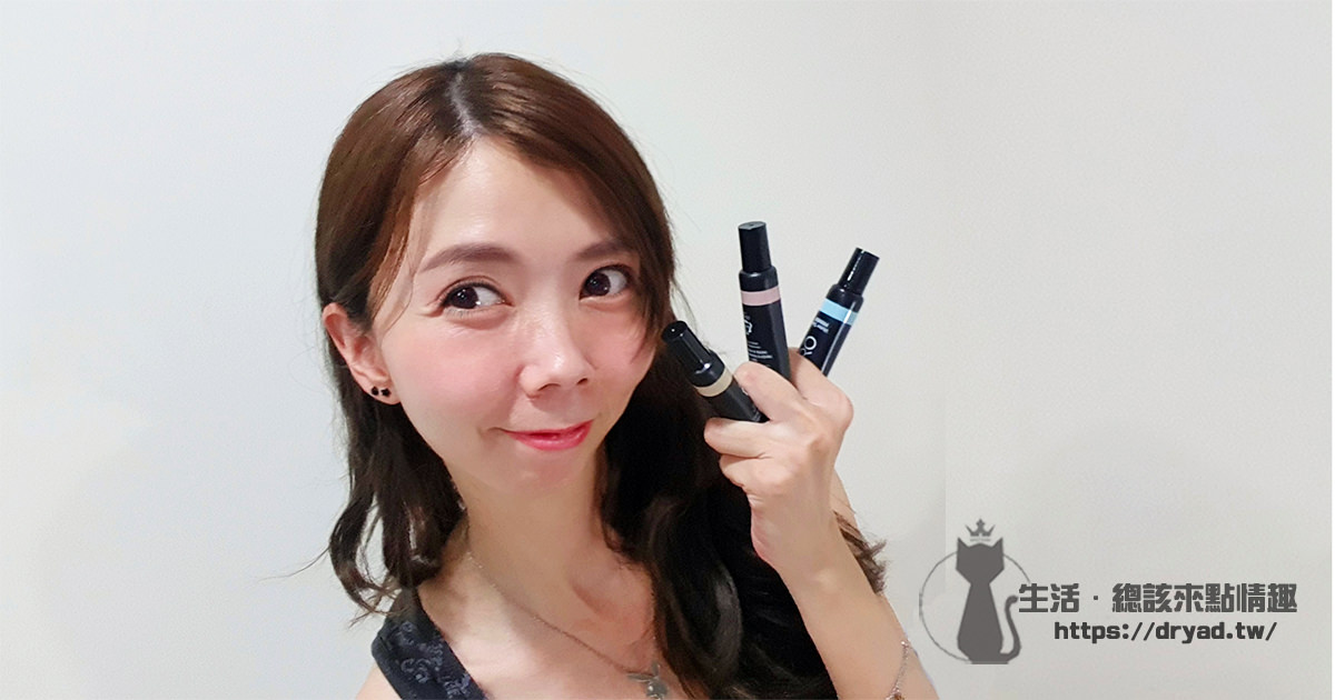 隱形底妝偽素顏|韓國彩妝 LUNA 妝前毛孔飾底乳