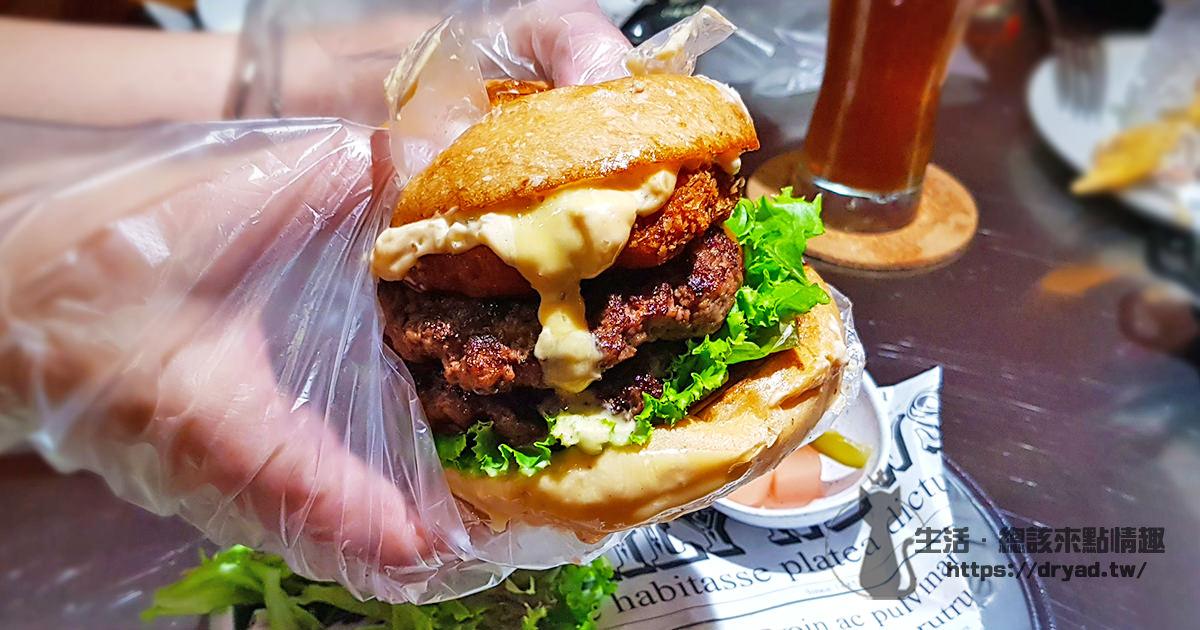 藝人林俊傑東區漢堡|S.K.B Burger 新美式漢堡餐廳 招牌漢堡/燻牛蓋棉被/奶蓋冰茶 - 捷運忠孝復興站