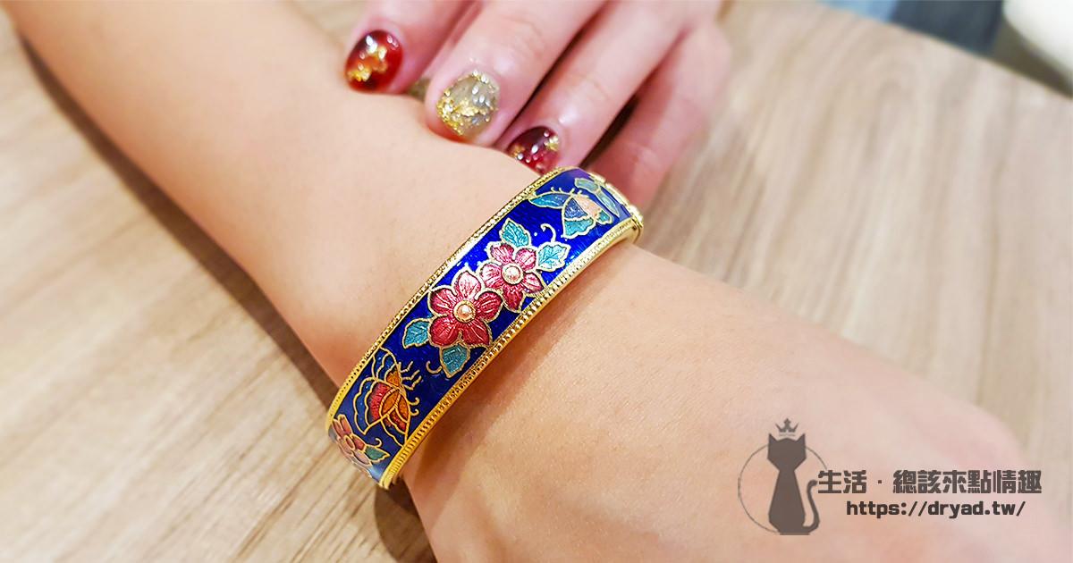中國風飾品|瑩豐線上購物 景泰藍扁雙節手環