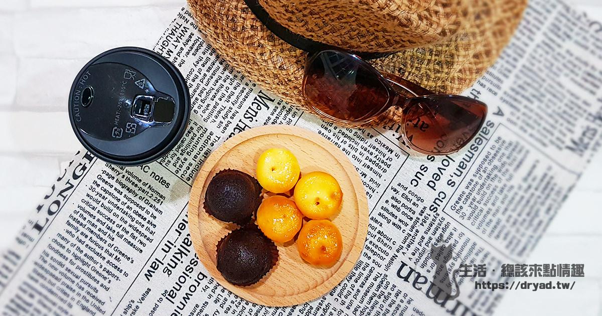 桃園大溪美食甜點|杏芳食品 XO醬乳酪球/原味乳酪球/原味布朗尼