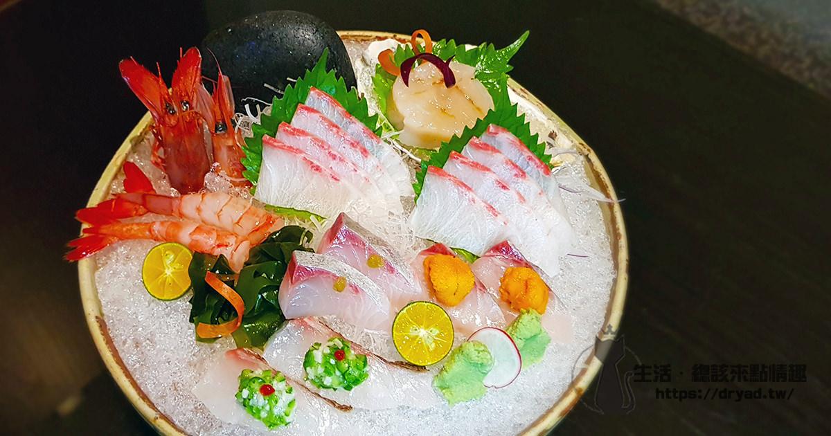 信義區頂級餐廳|心月日本懷石料理 無菜單料理/當季新鮮食材 – 捷運台北101/世貿站