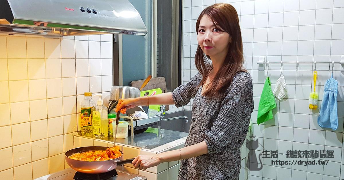 溫補料理|養生枸杞酒蝦(元家水產食材 藍鑽蝦1kg)